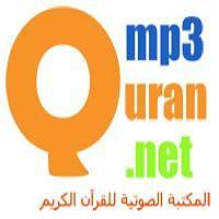 Surah Al-Baqarah[2]