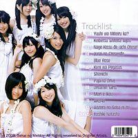 09 - Dreamin Girls.mp3