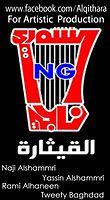 قصي حاتم العراقي فدوه حبيبي.mp3