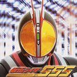 Kamen Rider - Psychic Lover  - JustiFaizs (Kamen_Rider_555 OST).mp3