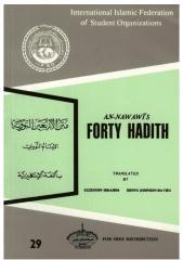 An-Nawawi 40 Hadith english.pdf.pdf