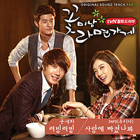 01. Jung Il Woo - Someone Like You.mp3