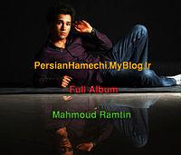 Mc Ramtin Ft. Ghodrat Ft. Shocke - Shame Akhar (PersianHamechi).mp3