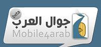 SMS Ringtone 3 ( Mobile4arab.com ).mp3