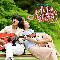 01 Jung Yong Hwa (C.N.BLUE) - You've Fallen For Me.mp3