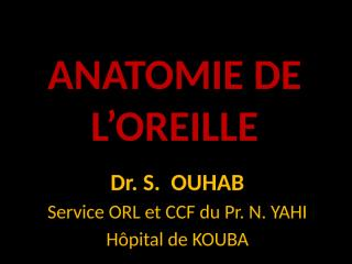 ANATOMIE DE L'OREILLE.pptx