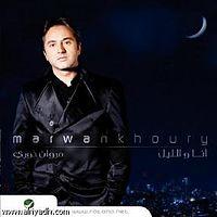 11 - Marwan Khoury - Ya Rab.mp3