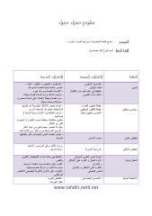 leila.pdf